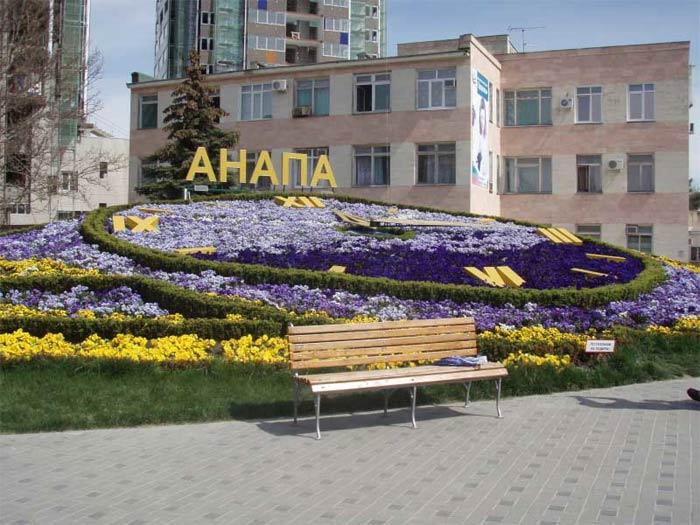 Анапа, цветочные часы