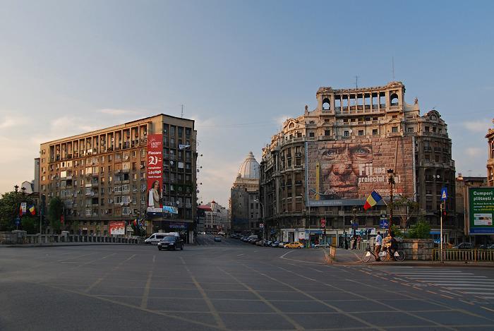 Поездка в Румынию, общая информация