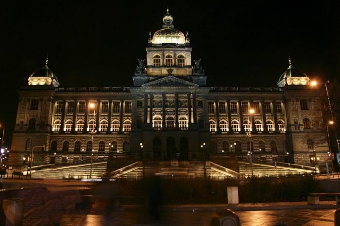 Прага, Национальный музей