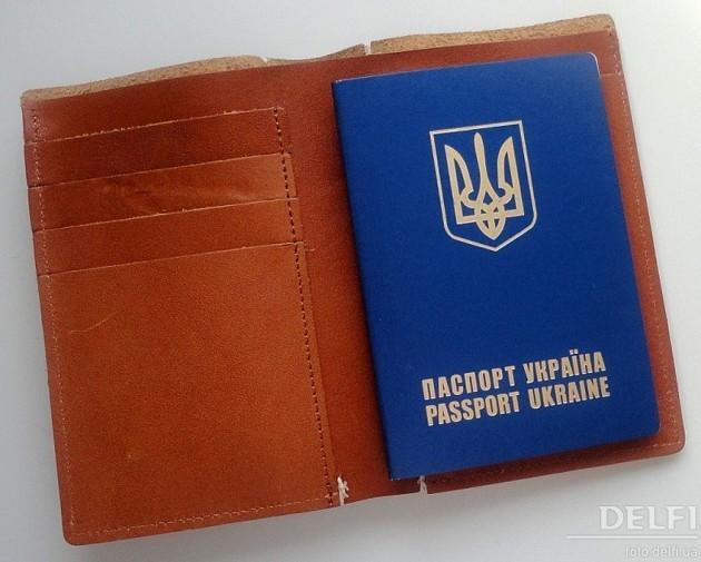 Закон о выдачи загранпаспортов