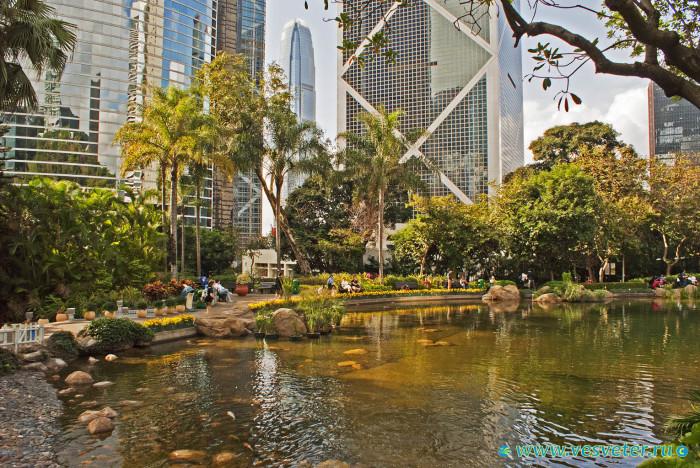 Гонконг -парк