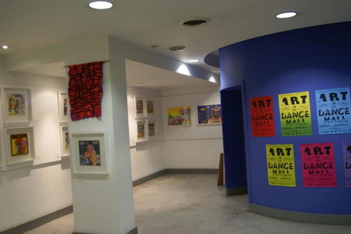 The Drum Art Centre