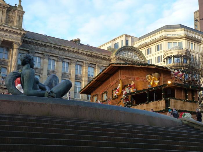 Викторианская площадь