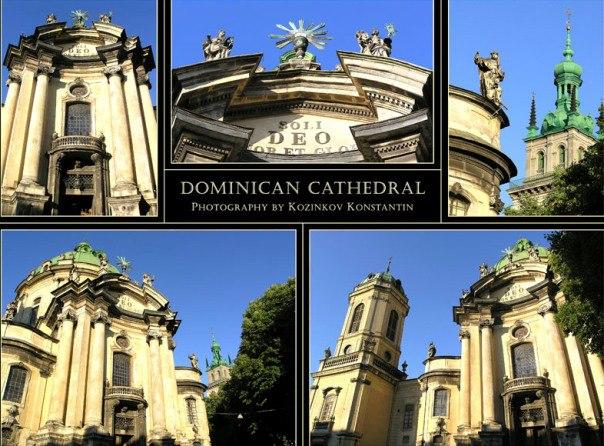 Львовский Доминиканский собор