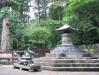 nikko-park-29