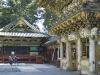 nikko-park