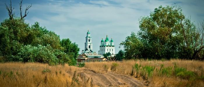 Астрахань — экологическая столица