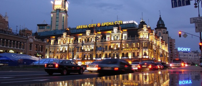 Экскурсионный тур по Киеву