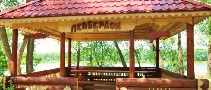 Левбердон