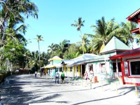 поиск тура в доминикану
