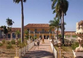 Архитектурный музей Тринитария