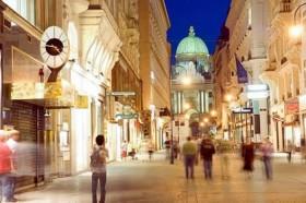 Что купить в Вене