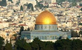 Виза и таможня в Израиле