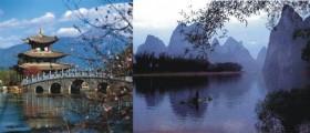 Кругосветное путешествие в обратную сторону. История Китая. Часть 2