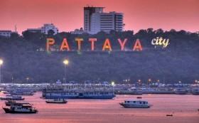 Паттайя – город свободы
