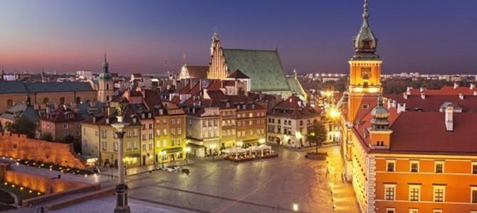 Варшава - сердце государства польского