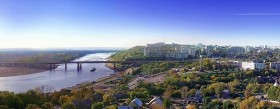 Солнечная столица Башкортостана