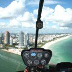Воздушная экскурсия: что нужно знать